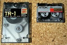 Electo-magnetic tape disk